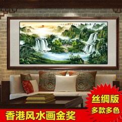 Painting For Living Room Feng Shui Art Deco Pictures Usd 79 Chinese Landscape Sun Rising Cornucopia Office Lucky Decorative