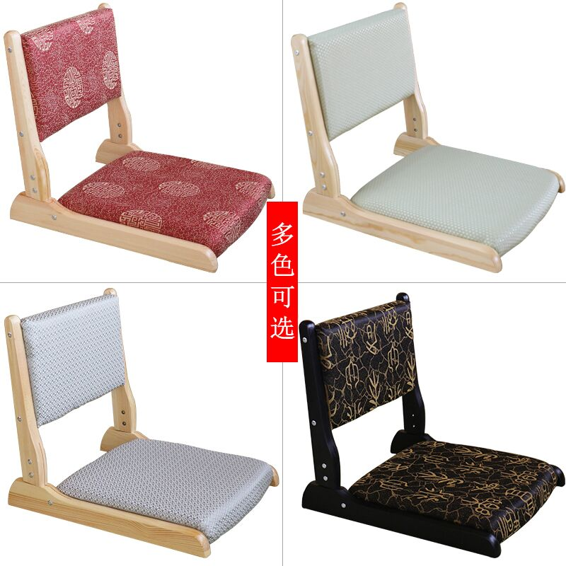 folding chair bed orange cushions usd 64 00 japanese tatami and room bay window backrest legless stool