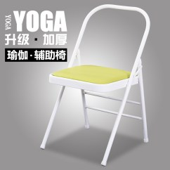 Folding Metal Yoga Chair Used Black Spandex Covers For Sale Usd 28 27 Thickened Warranty Iyengar Auxiliary Plus Hard