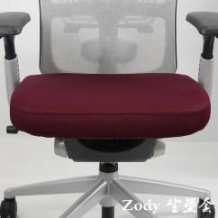 Office Chair Comfort Accessories Sciatic Nerve Usd 21 54 Hayworth Haworth Zody Computer Swivel Net Cushion Cover