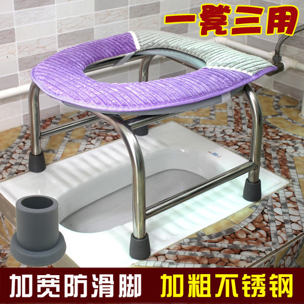 Nonslip pregnant women toilet seat old toilet simple home