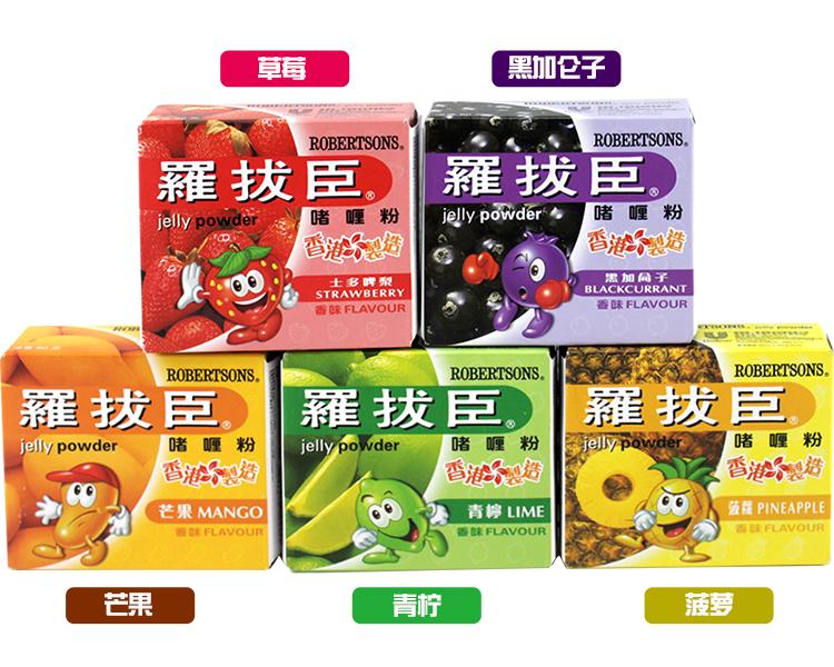 香港進口羅拔臣啫喱粉果凍粉布丁粉吉利丁粉80g*5盒魚膠粉DIY
