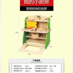 Hape Play Kitchen Ninja Mega System Bl770 Reviews Hape小厨房套装 我的小厨房 01 Jpg