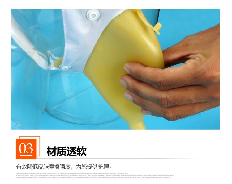 老人臥牀接尿器 身心障礙病人導尿管 偏癱中風成人小便器男用女用尿套