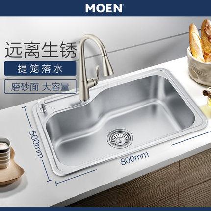 moen kitchen sink magnetic timer 摩恩厨房水槽一体超大单槽加厚304不锈钢磨砂洗菜盆龙头套餐22027 tmall 摩恩厨房水槽一体超大单槽加厚304不锈钢磨砂洗菜盆