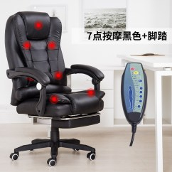 Ergonomic Chair For Home Office Blue And Green Accent Usd 106 46 New Upgrade Boss Massage Computer Reclining With Foot Lift