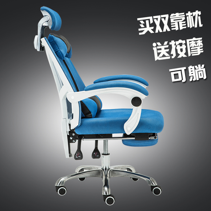 Swiss Special computer Chair home net cloth staff office