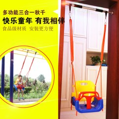 Swing Chair Game Cheap Folding Table And Chairs Usd 19 44 Portable Indoor Safety Multi Purpose Basket Children S Hanging Dining