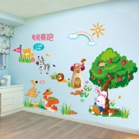 Children's room boy baby bedroom cartoon wall stickers