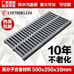 Kitchen Gutter American Standard Silhouette Sink Usd 13 25 Polymer Trench Manhole Cover Water Anti Rat Ground Grate Drain Sewer