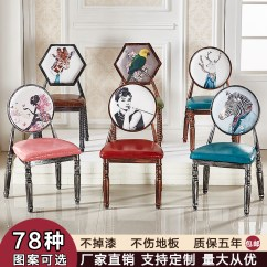 Chair Stool Retro Space Saver High Cover Usd 33 45 European Style Nail Back Make Up Iron Cafe