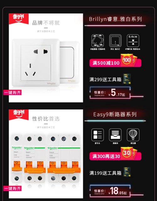 small resolution of  goods stop production and no stock schneider electric box 24 loop wiring distribution