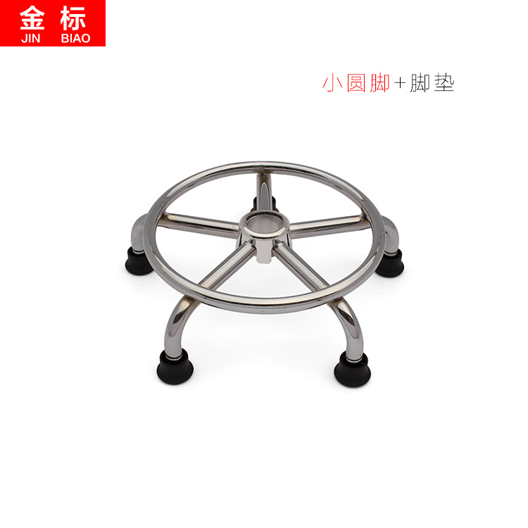 swivel chair feet restaurant chairs wooden usd 21 02 small round children s steel star computer color classification single buy foot fixed white card wheel pad 160 air rod