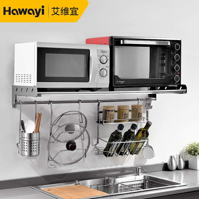 kitchen supplies online lacquer cabinets usd 21 54 racks wall mounted stainless steel space saving storage rack finishing