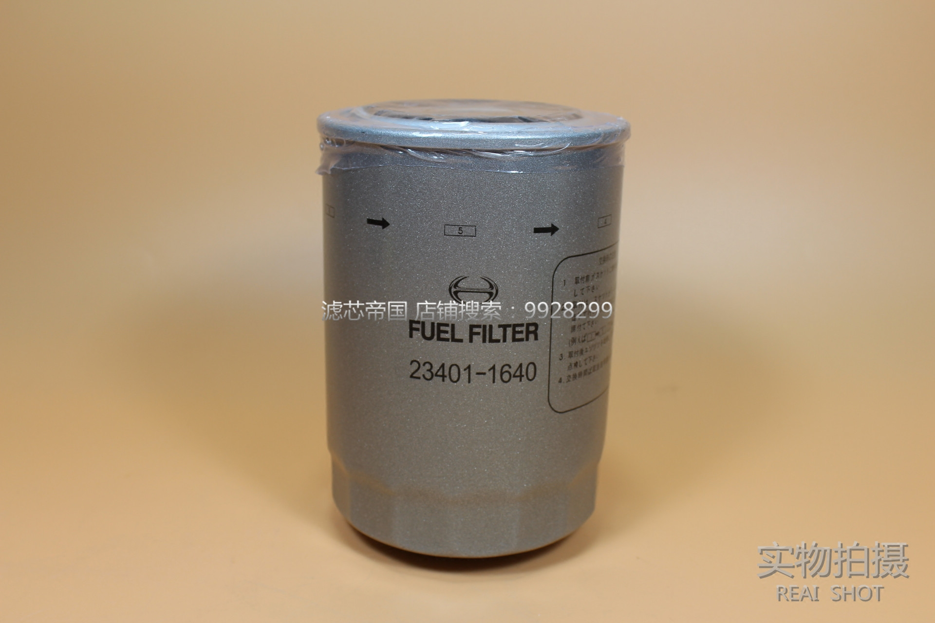 hight resolution of adapted to hino fuel filter 23401 1640 grid s2340 11640 dieseladapted to hino fuel filter 23401