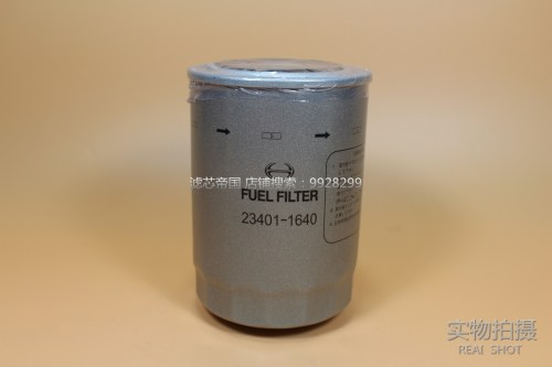 small resolution of adapted to hino fuel filter 23401 1640 grid s2340 11640 dieseladapted to hino fuel filter 23401