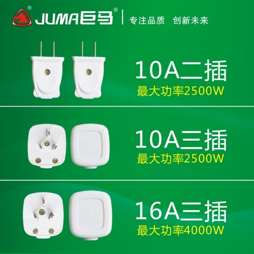 small resolution of plug two three feet 10a 16a high power plug triangle household wiring power plug 10