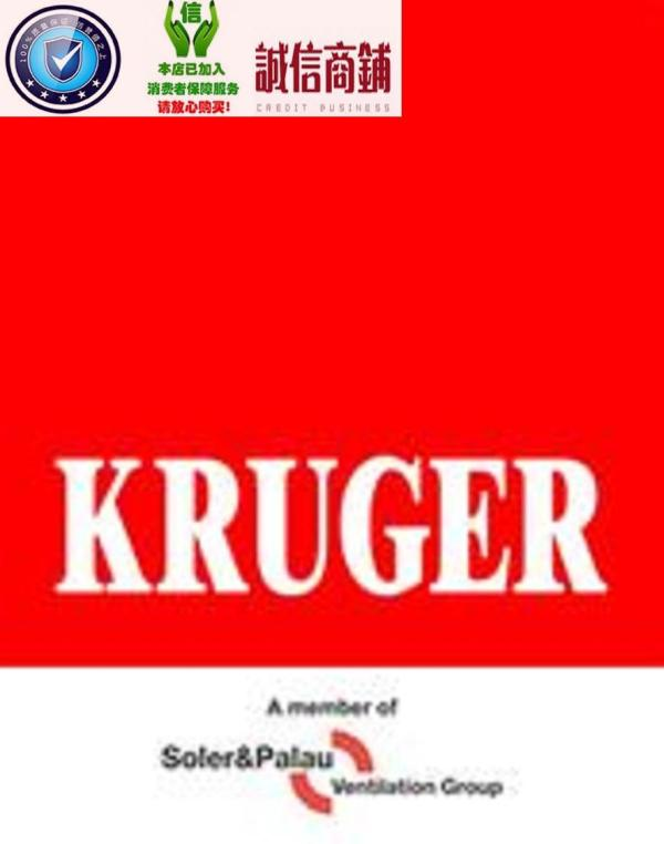 Kruger Fan - Year of Clean Water