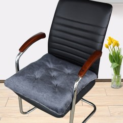 Seat Cushions For Office Chairs Swing Chair Quikr Usd 14 80 Cloth Cushion Simple Computer Student Ass Pad Butt Stool