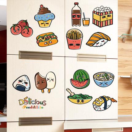 decorating ideas kitchens paint or stain kitchen cabinets 创意厨房橱柜餐厅装饰品墙贴纸可爱卡通冰箱贴纸搞怪表情随心贴画 tmall