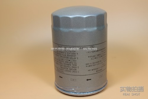 small resolution of  adapted to hino fuel filter 23401 1640 grid s2340 11640 diesel filter 23401