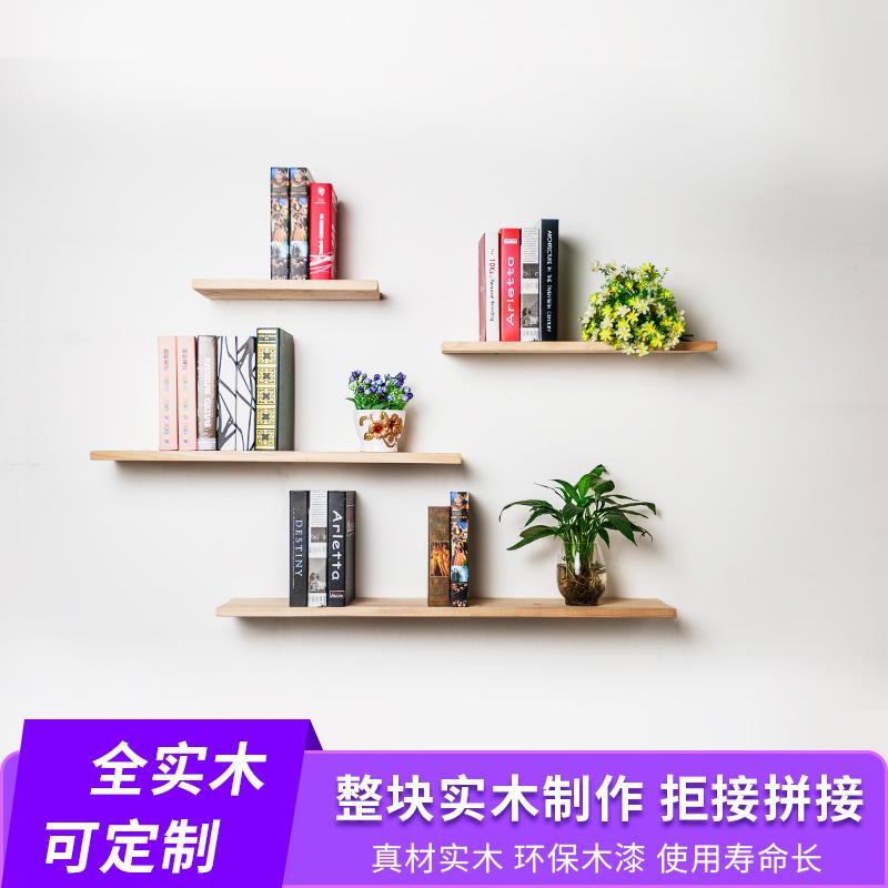 kitchen bookshelf swag curtains 定制实木木板一字厨房书架层板壁挂 价格 图片 优惠券 省钱快报