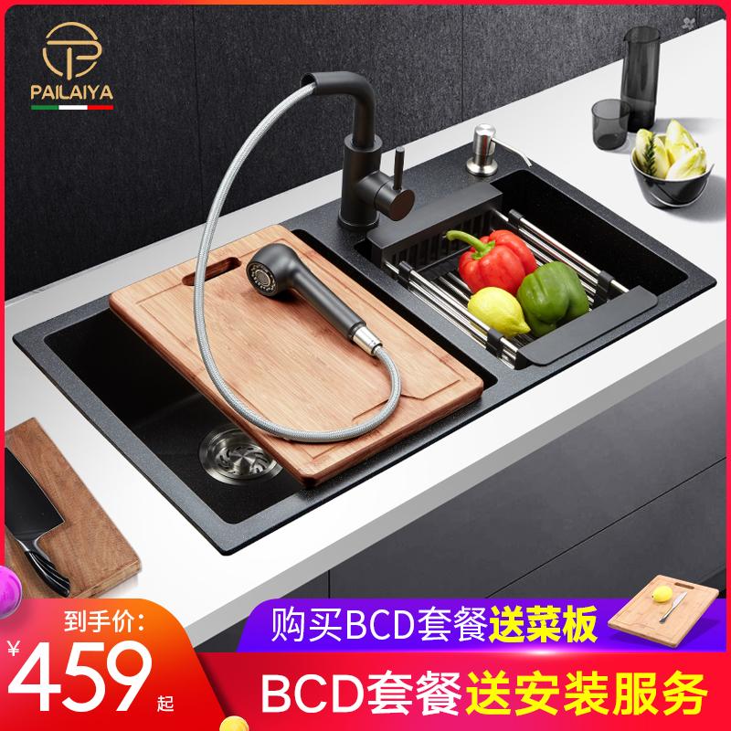 black sink kitchen color for cabinets 黑色水槽优惠券第1页 意大利石英石水槽双槽厨房洗菜盆水槽套餐洗碗池水池