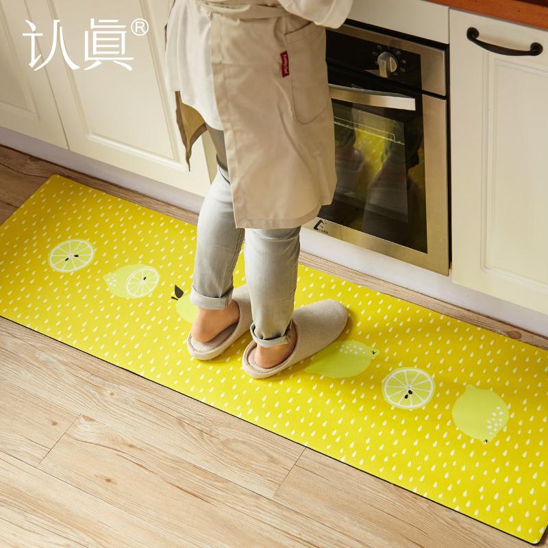 lemon kitchen rug drop lights 厨房地毯淘宝价格比价 4880笔 第4 页 爱逛街台湾代购 厨房 认真厨房长条地垫防滑垫防水防油脚垫