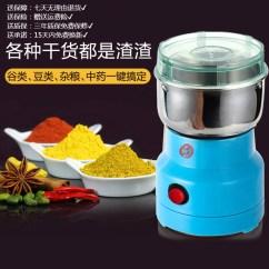 Kitchen Aid Grinder Hardware Trends 食物研磨机淘宝价格比价 1393笔 爱逛街台湾代购 粉碎机磨豆机大米厨房干粉机方便料理机打磨机家庭食物