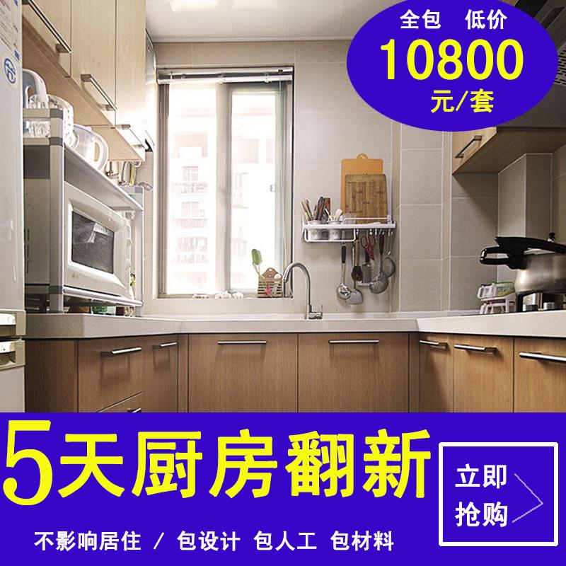 renovated kitchen white modern cabinets 南通厨房改造旧房二手房局部翻新南通装修公司全包施工 主材