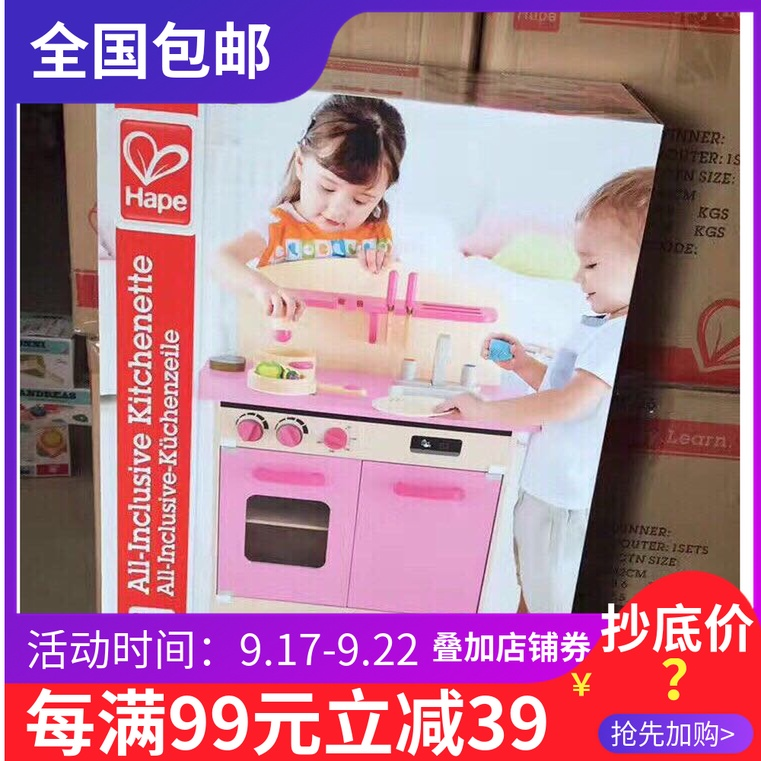 hape kitchen black undermount sink 厨房淘宝价格比价 176笔 爱逛街台湾代购 hape厨房粉色厨房 含配件 过家家玩具