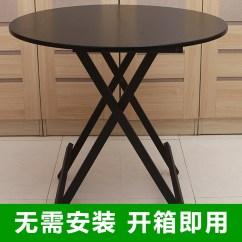 Kitchen Tables Round Sink Without Cabinet 方型桌子淘宝价格比价 259笔 爱逛街台湾代购 正方型方桌子折叠桌子厨房活动圆方形矮桌子板式便携式漂亮桌子