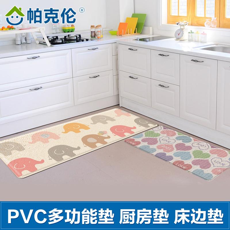 costco kitchen mat premium sinks pvc地垫淘宝价格比价 450笔 第6 页 爱逛街台湾代购 韩国原装进口帕克伦加厚pvc地垫多功能家居垫床垫
