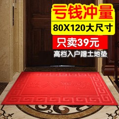 Large Kitchen Rug 30 Sink 厨房地毯淘宝价格比价 358笔 爱逛街台湾代购 厨房地毯耐脏厨房地垫家用长条防滑吸水吸油可定长