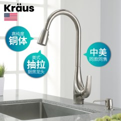 Kraus Kitchen Sinks Metal Shelves Kraus淘宝价格比价 189笔 爱逛街台湾代购 Kraus克劳思无铅冷热厨房水槽洗菜盆水龙头可抽