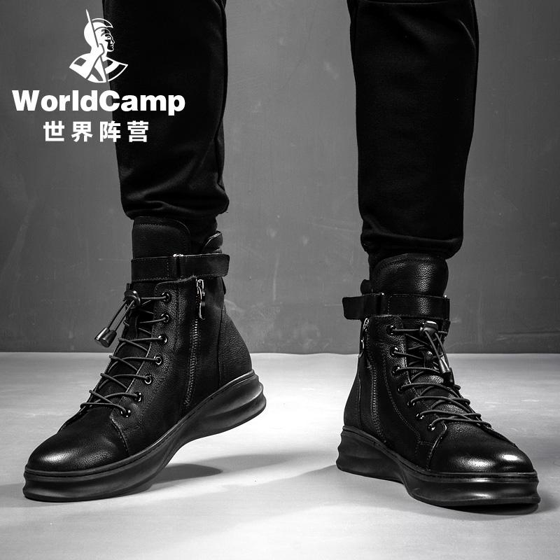 馬丁靴男冬季男靴子真皮工裝靴英倫短靴皮靴男士加絨高幫鞋棉鞋潮