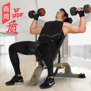 chair gym commercial drive shower without back professional dumbbell adjustable bench 50 off chi shang press bird home multi functional fitness
