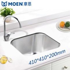 Moen Kitchen Sink Soap Dispenser 摩恩厨房水槽 特价 包邮 摩恩水槽23302 厨房水槽手工双槽厨盆 水槽 摩恩厨房水槽第3名