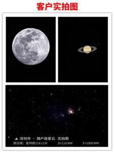 天文望遠鏡哪個牌子好?天文望遠鏡十大牌子排名 - 牌子網資訊