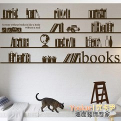 Kitchen Cabinets Stores Personalized Gifts 壁贴 书柜淘宝价格比价(85笔) - 爱逛街台湾代购