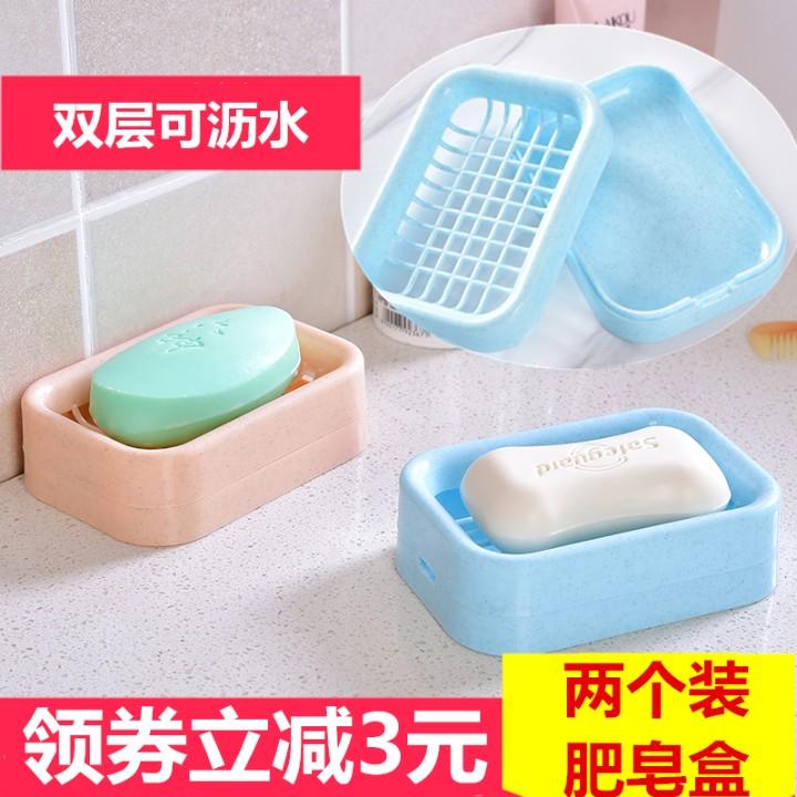 kitchen soap caddy ceiling lights lowes 2个装 浴室双层塑料沥水肥皂盒 剁手都要买的宝贝 浴室塑料肥皂盒沥水卫生间创意大号皂盒架托双层香皂