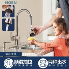 Moen Kitchen Faucets Vintage Decor 摩恩抽拉龙头 特价 包邮 Toto抽拉龙头 洗头龙头厨房龙头 摩恩厨房抽拉式冷热水槽水龙头mcl7594 87094 68000 87006 C Srs