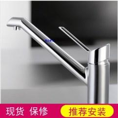 Kwc Kitchen Faucet Sink Drop In Kwc厨房龙头淘宝价格比价 37笔 爱逛街台湾代购 现货原装进口瑞士kwc龙头凯唯厨房龙头10 021 023 000fl