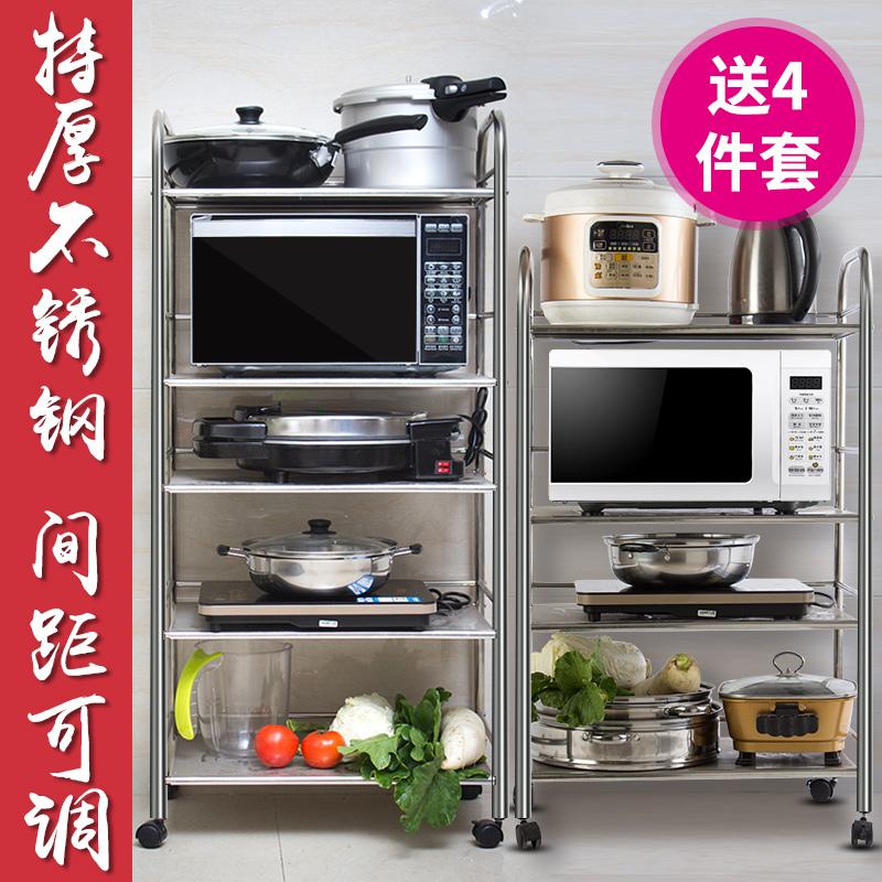 kitchen pots and pans aid toasters 厨房收纳好方法 给锅碗瓢盆按个家 资讯头条 万千达人分享新鲜资讯