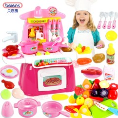 Kids Play Kitchen Sets Islands For Small Kitchens 孩子们中国式的cosplay 过家家 孩子们玩厨房套装