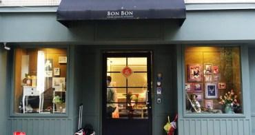 【中山】BonBon Hair.中山商圈的歐式髮廊.乾燥髮救星結構式護髮