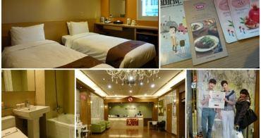 【首爾】明洞天空花園3號館.HOTEL SKYPARK Myeongdong III