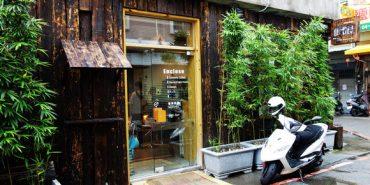 【台中】木巷咖啡(原侷限咖啡).文青咖啡館