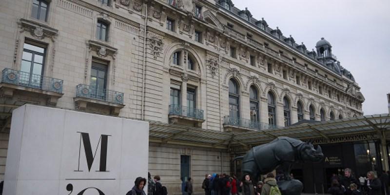 【巴黎】奧賽美術館Musée d'Orsay