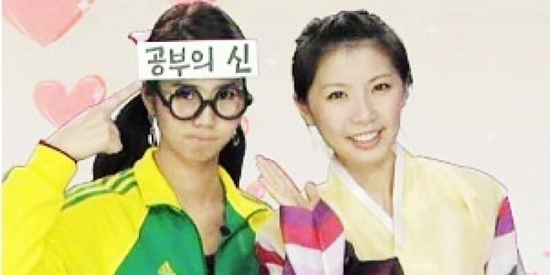 日本Day100|韓服扮裝之客串韓國媽媽